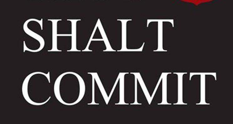 TEN COMMANDMENTS OF PREMIUM DENIM